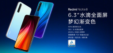 红米Note 8对比红米Note 7都有哪些地方升级了