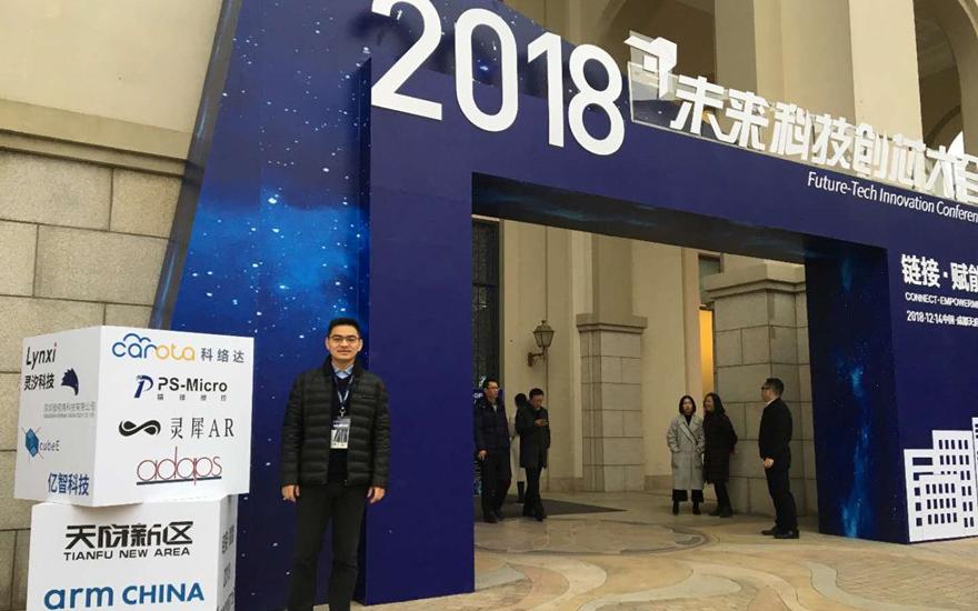 精锋微控完成150万种子轮融资,投资方为南京创享