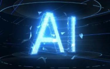 人工智能与5G会碰出怎样的火花