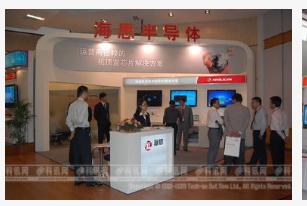 華為海思半導體公司已將注冊資本提高至20億元來提...