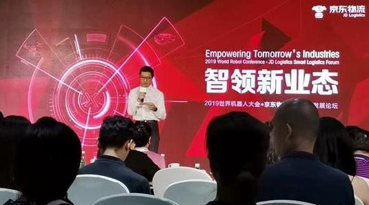 5G+AI将全方位助推物流产业智能变革
