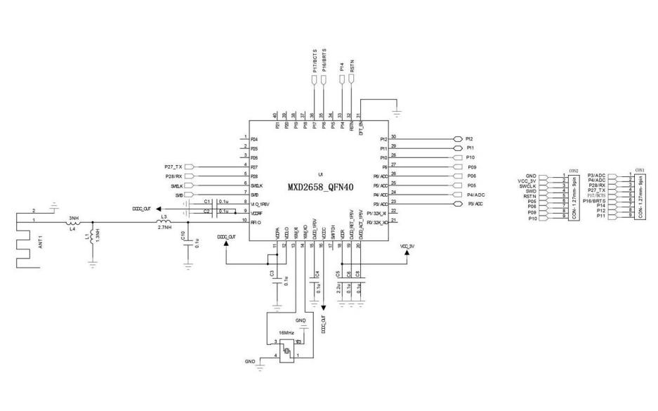 XY-MBZ58A低功耗BLE单模蓝牙模块的用户使用手册免下载app送28元彩金费下载