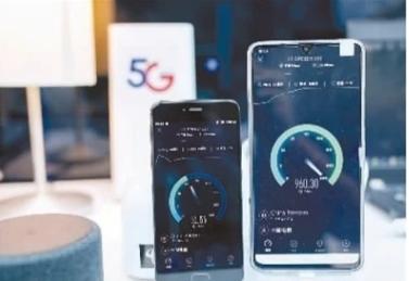 三大运营商未因推行5G而对4G降速,网速慢有多种原因