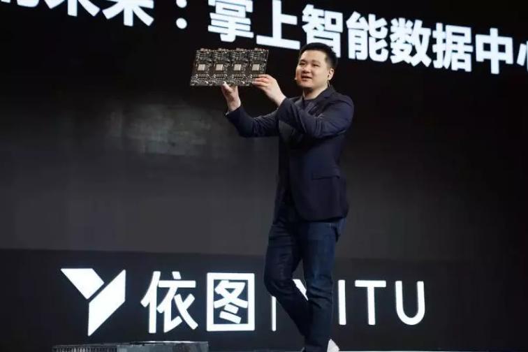 世界人工智能大会,展示了全球人工智能芯片发展最新...