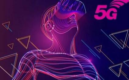 借5G的东风VR行业能火起来吗