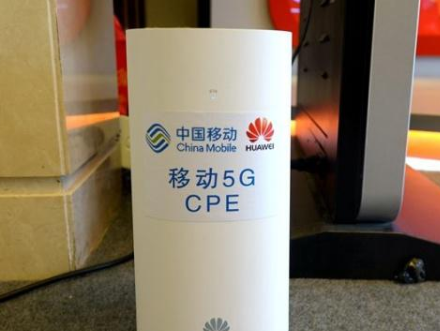 5G室内基站改变上网方式会颠覆无线网的存在吗