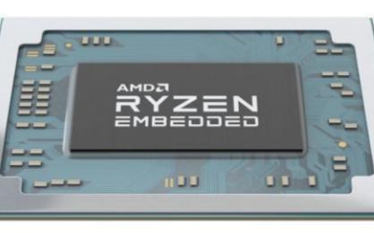 AMD将推出新款锐龙嵌入式处理器