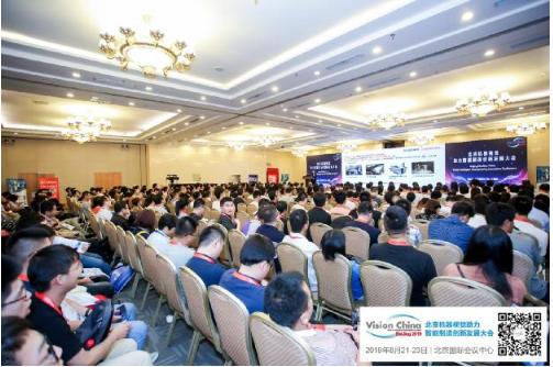 "Vision China北京2019圆满收官|远见卓识,qy88千赢国际娱乐""视""界"