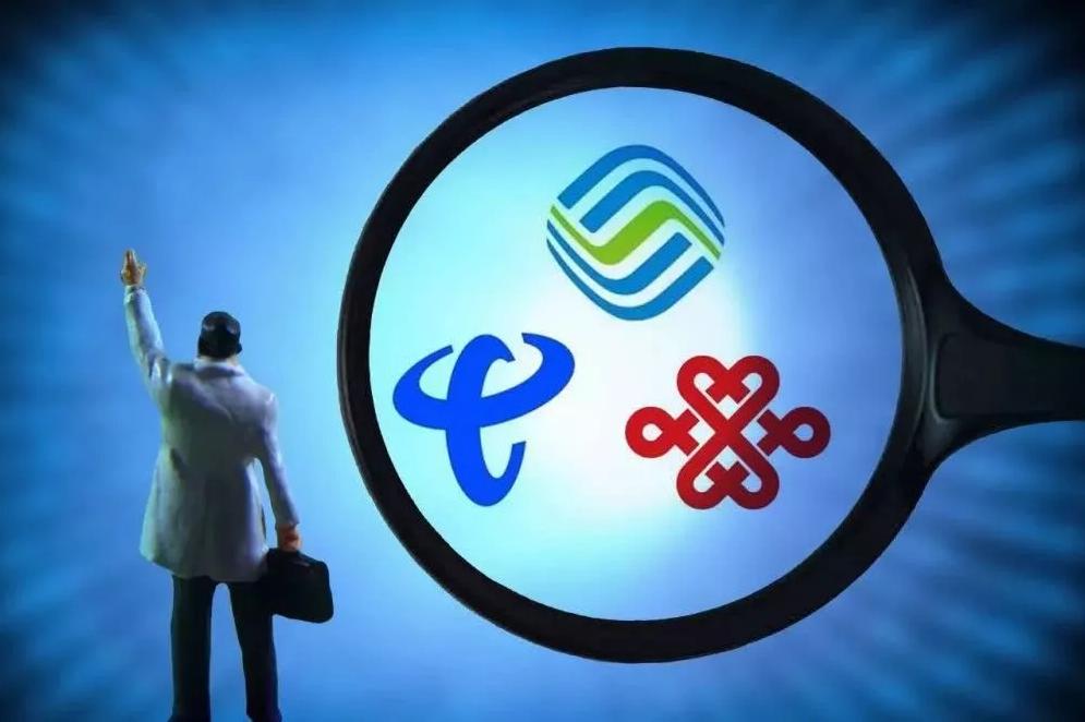三大运营商2019年5G投资预算410亿,不限流...