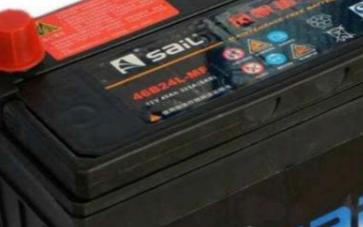 电动汽车将电池充满电一次会用多少度电