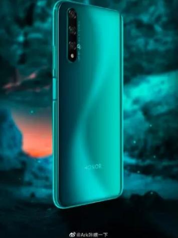 荣耀 20S将于9月 4号发布,并称其为荣耀最强自拍手机