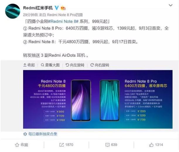 realme新品与红米Note 8系列的参数对比...