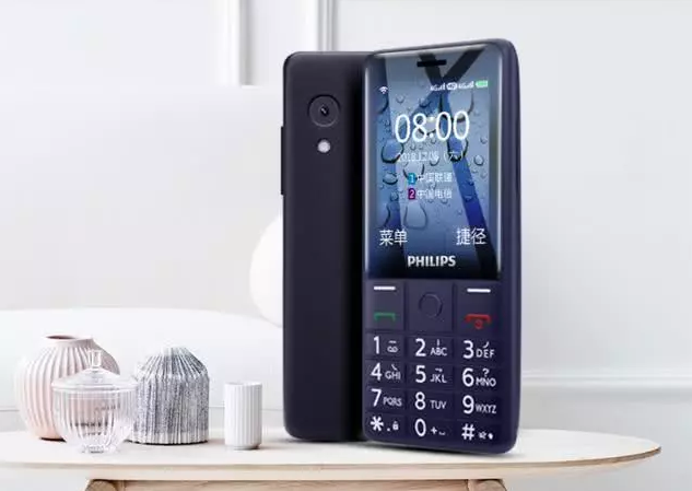 这4款4G老人手机,你觉得最适合送自己爸妈的的是哪一款呢?
