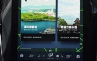 斑馬智行宣布將采用Nuance的語音識別技術