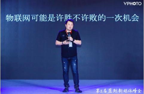 魏武揮:產業物聯網會更有機會