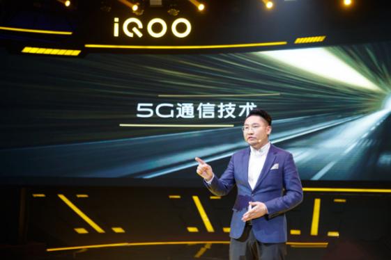 含着金钥匙出生的iQOO Pro5G版,有着独特的双Wi-Fi加速技术