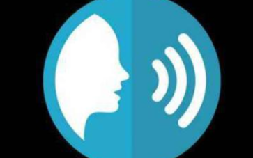 百度正式发布远场语音交互技术芯片