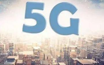 5G無線通信可不僅僅只是網速快而已