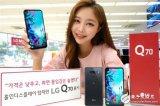 LG新机Q70正式发布 售价约合人民币3200元