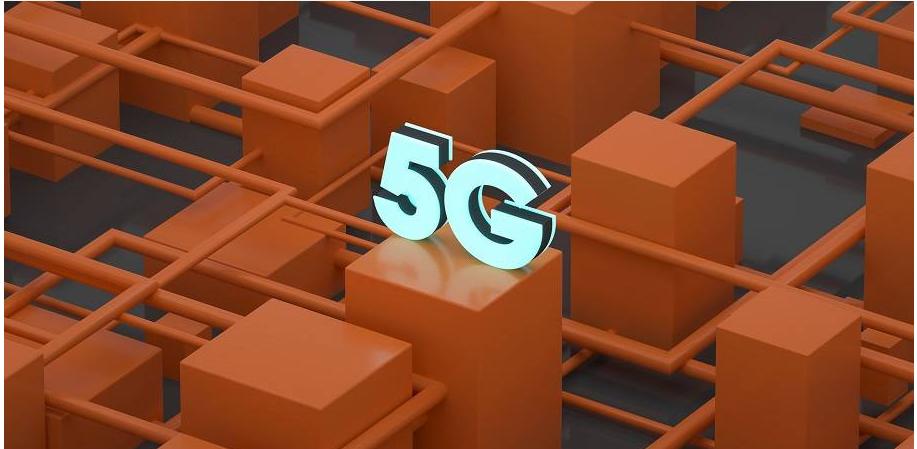 智慧生活迎来5G新机遇