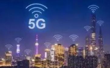 5G时代趋势下FPGA产业将大有可为