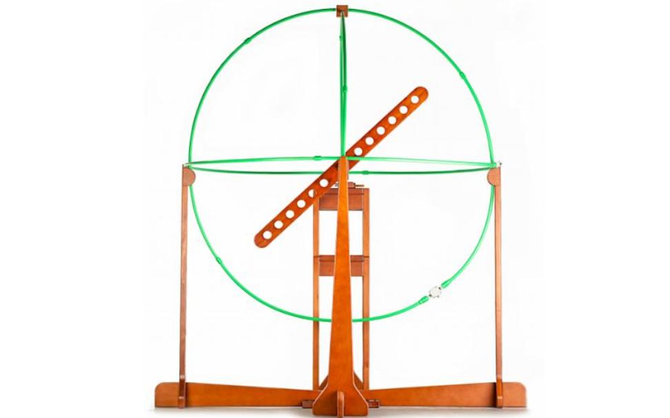 环形天线理论与设计PDF电子书免费下载