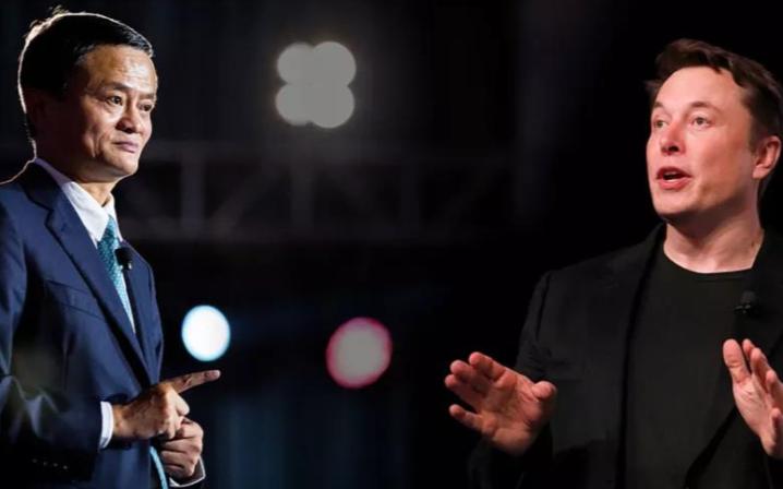 馬斯克與馬云對談:一場科技樂觀主義者的尬聊