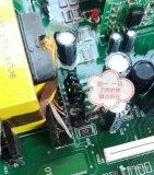 变频器维修必须掌握的五种检修方法的详细资料说明