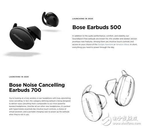 Bose将在明年推出新的降噪耳机