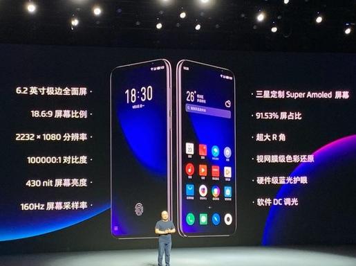 魅族16s Pro正式发布搭载高通骁龙855 Plus售价2699元起