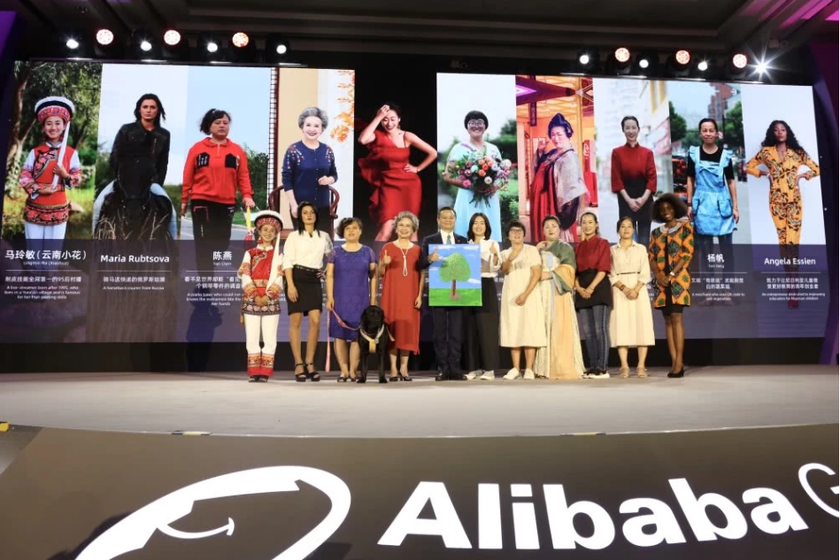 马云表示:女员工比例不低于33%,阿里巴巴不会成...