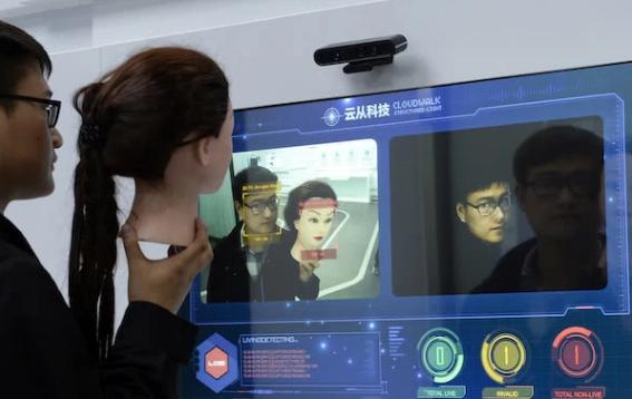 云從科技:AI帶來新沖擊,布局人機協同