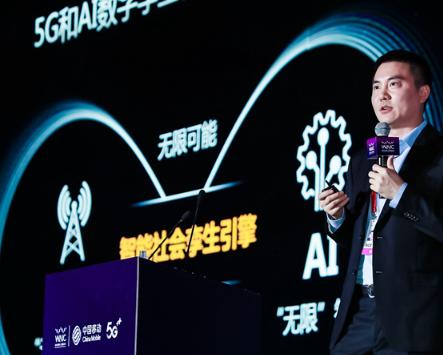 5G和AI将会给万物互联的智能社会带来无限可能