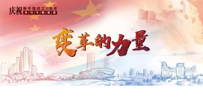 """新时代,中国显示产业飞跃:从""""屏幕制造""""到""""万屏互联"""""""