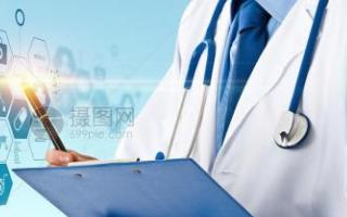 智慧医疗行业将要面临的各项挑战