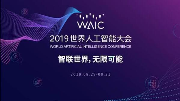 洋蔥數學入選中國人工智能商業落地100強