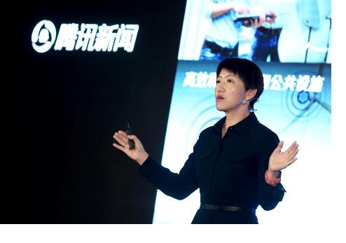 2035年中国5G价值链将创造出9840亿美元全...