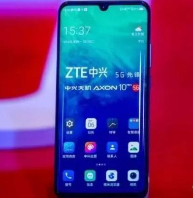 5G版本手機 華為Mate20X、中興天機Axon10Pro和IQOOPro,咋選?