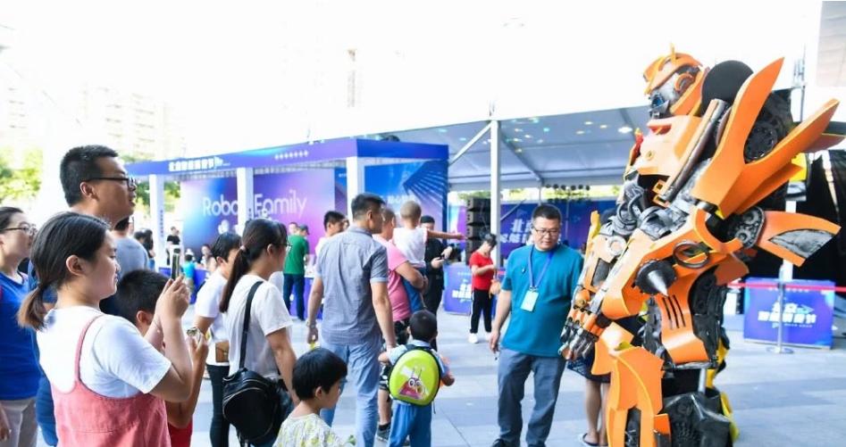 2019北京智能消费节在通州启动,抢先体验5G时...