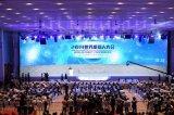 2019世界机器人大会正式开幕 聚焦世界机器人领域最新科研成果