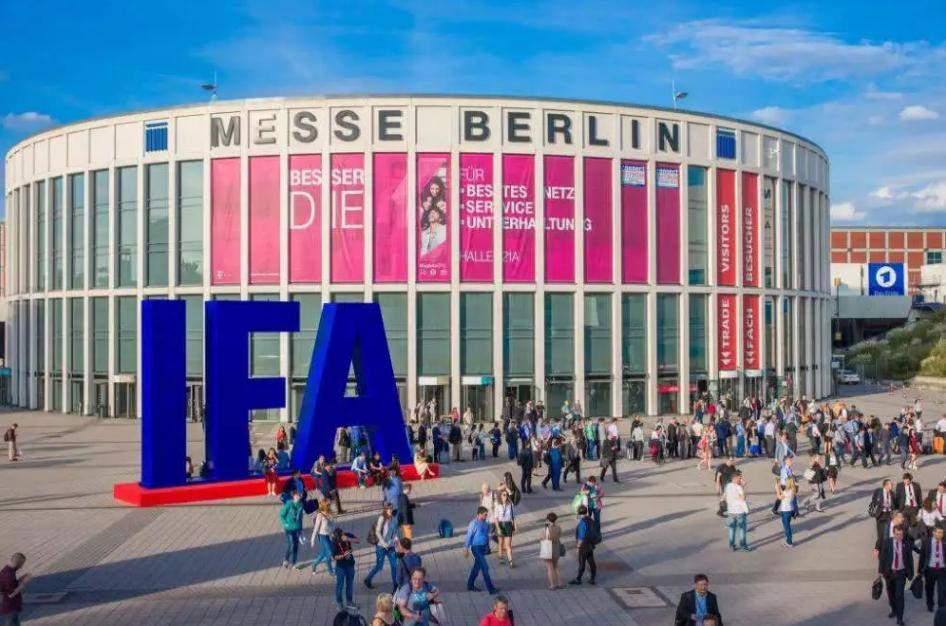 IFA 2019展览上会出现的产品的总结