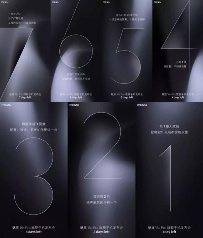 盘点九月份发布的五款手机,哪款能挑战iPhone呢?