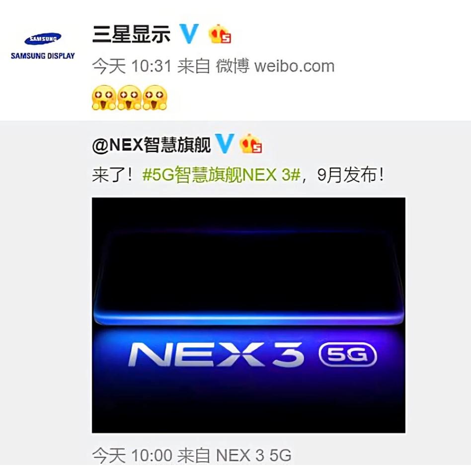 vivoNEX3遭曝光,华为要危险了?