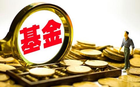 毅达资本设立太湖人才成长基金,首期规模2亿元