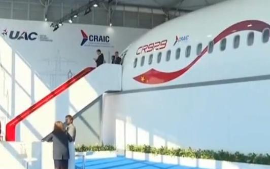 中俄聯合研制的CR929遠程寬體客機正式亮相莫斯科航展