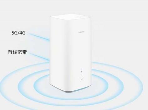 華為推出了5G CPE Pro為5G時代提供了一種全新的思路