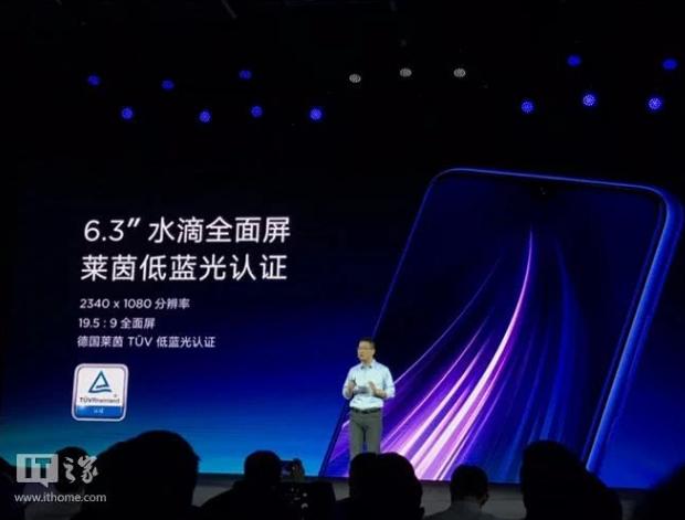 Redmi Note 8已经正式亮相,标配18W快充