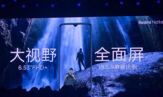 Redmi Note 8 Pro正式发布该机采用了对称美学原则的水滴屏设计