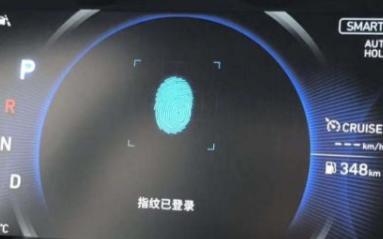 为什么指纹识别技术在汽车上没被普及