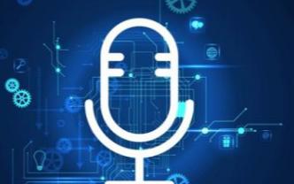 AI語音識別技術將改變我們的生活